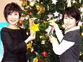 星に願いを! (左から)小林幸子、みつき「ルイスと未来泥棒」