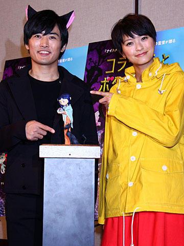 榮倉奈々、声優初挑戦に「いつもより数倍緊張した」