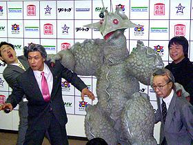 現役・歴代の三首相が勢ぞろい「日本以外全部沈没」