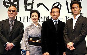 ナレーション担当の竹野内豊も登壇。大岡昇平原作「明日への遺言」試写会