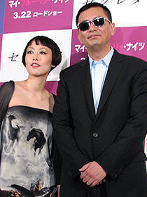 菊地凛子、感激!ウォン・カーウァイ監督の新作で花束ガールに