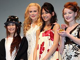 オスカー女優の風格に、若い女優たちは大緊張「ライラの冒険 黄金の羅針盤」