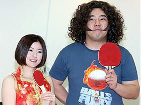インパルス堤下と四元奈生美が卓球対決!「燃えよ!ピンポン」