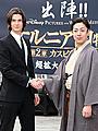 """英国の""""王子""""が、歌舞伎界のプリンス・菊之助と日枝神社でヒット祈願!"""