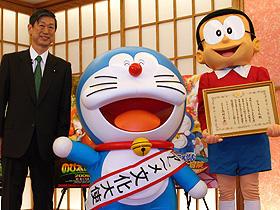 世界でも大人気だけに、日本のアニメ大使は納得!「映画ドラえもん のび太と緑の巨人伝」