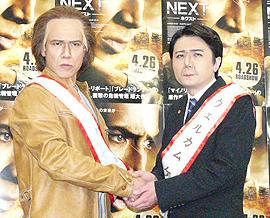 松戸在住のハリウッドスターが安倍前首相とがっちり握手「NEXT ネクスト」