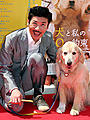 世界のナベアツ「5の倍数で犬っぽくなる」ネタが犬に伝わる?