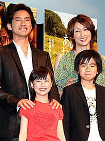 竹野内豊、7年ぶりの主演作で「父性が芽生えた」。「あの空をおぼえてる」