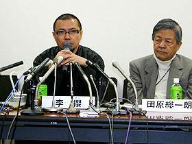 リ・イン監督、田原総一朗らが抗議「靖国 YASUKUNI」緊急記者会見