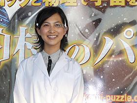 現役東大生が「神様のパズル」の谷村美月に宇宙理論を講義