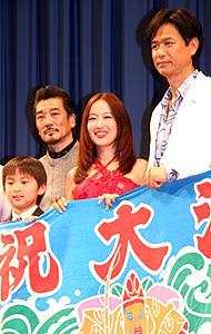 """工藤夕貴、17年ぶりの日本映画主演作で工藤""""有機""""に?"""