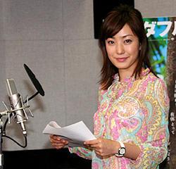 菅野美穂、「オヤジっぽいところがカワイイ」パンダの魅力を語る
