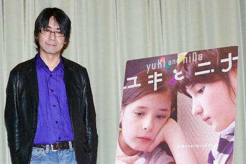 諏訪敦彦監督「ユキとニナ」初日に即興演出の苦労話を吐露
