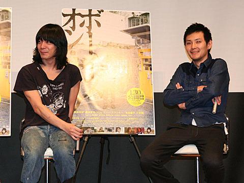 峯田和伸「押尾学のスピリット持っていたい」
