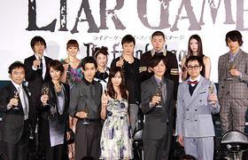 松田の顔に注目です「ライアーゲーム ザ・ファイナルステージ」