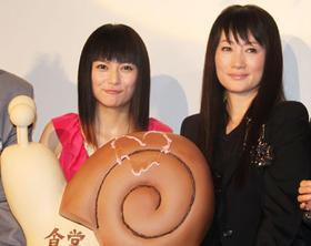 巨大かたつむりチョコにはデコレーションで仕上げ「食堂かたつむり」