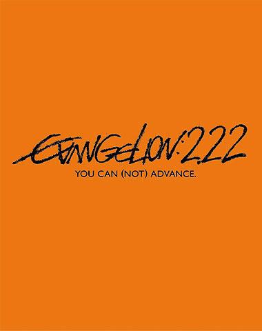 「ヱヴァンゲリヲン新劇場版:破」ブルーレイ&DVD、5月26日発売決定!
