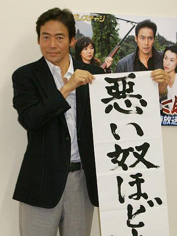 村上弘明、黒澤作品リメイク主演「願い叶った」