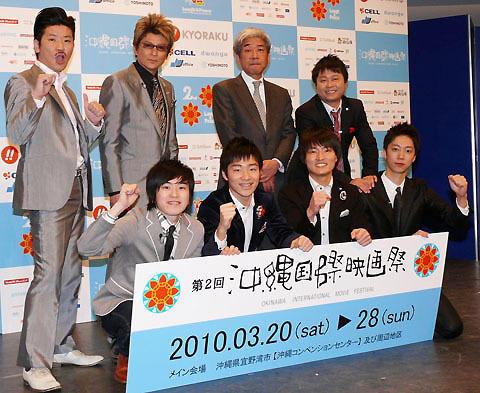 第2回沖縄国際映画祭ラインナップ発表!世界のナベアツが初監督