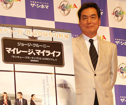 長塚京三、G・クルーニー絶賛「稀有な俳優」 「マイレージ、マイライフ」試写会