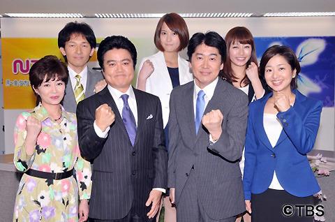 青木裕子アナ、報道進出でもキャラ変えない!TBS新ニュース番組発表