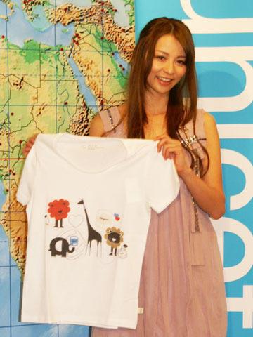 香里奈も驚き!Tシャツ募金に2000万円