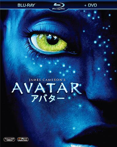 「アバター」が早くもブルーレイ&DVD化!4月23日日本発売決定