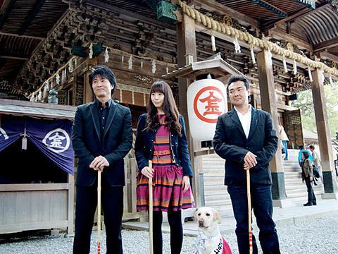 夏帆、香川に「ただいま!」 見習い警察犬・きな子と再会