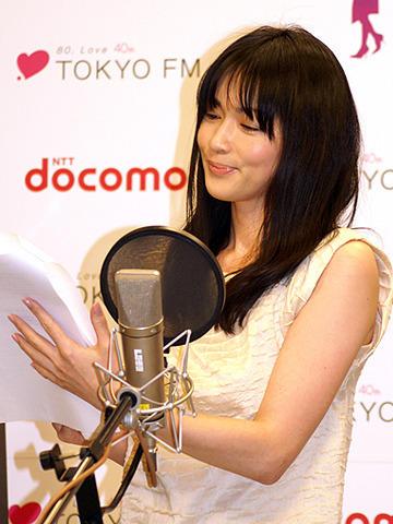長谷川京子、朗読ドラマ挑戦にワクワク TOKYO FM「DOCOMO シーソーメール」