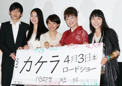 安藤モモ子監督、意図的に満島ひかりを徹底無視