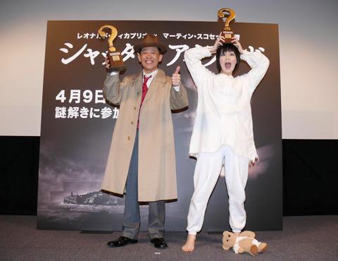 柳沢慎吾&鳥居みゆき「ベスト謎ニスト2010」を受賞!
