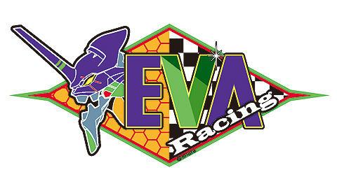 「ヱヴァ新劇場版」がSUPER GT参戦!初号機カラーのカローラが走る