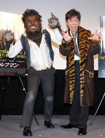 日本版ウルフマンの正体はフット岩尾!「むしろ女性に狩られたい」