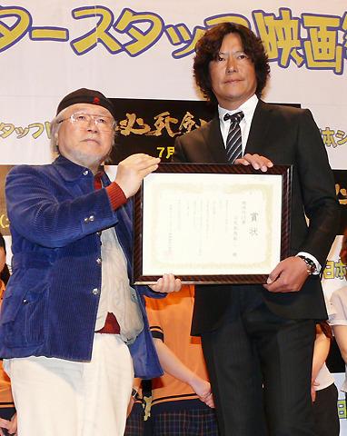 松本零士が、豊川に賞状