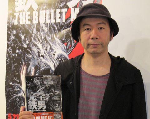 塚本晋也監督、「鉄男」の疲労度は『「アバター」の3倍』と自信満々