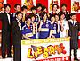 """よしもと""""男前代表""""が怪気炎 お笑いフェス「LIVE STAND 2010」発表"""