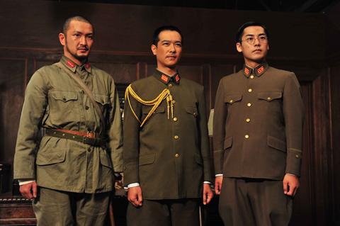 堺雅人、初の軍人役で居合いの達人に 浅田次郎原作「日輪の遺産」