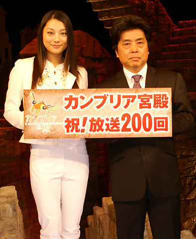 小池栄子「龍さんは政治家にならないで」