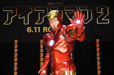 中村獅童に質問できる「アイアンマン2」プレミア、Ustreamで生中継