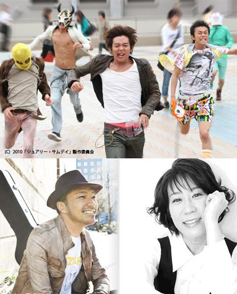 菅野よう子、トータス松本ら、小栗旬監督作サントラに結集