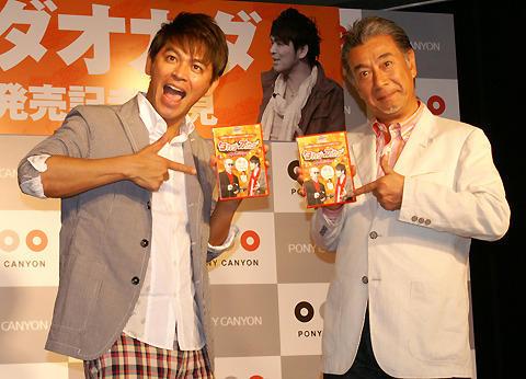 高田純次、テキトーに名言「ただ生きろ」DVD「タカダオカダ」発売会見
