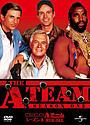「特攻野郎Aチーム」80年代ドラマの人気キャラ投票で上位独占