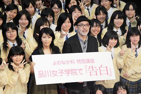 松たか子、女子高特別授業で中島哲也監督と意見真っ二つ