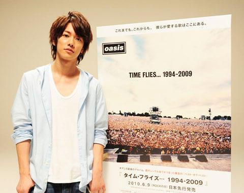 佐藤健、オアシス最後のアルバムCMに出演