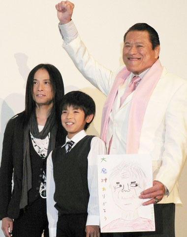 アントニオ猪木、主演作「まだ見てない」に辻仁成も「衝撃的」