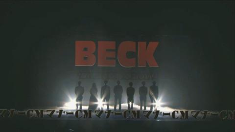 水嶋ヒロ、劇場マナー破る「BECK」メンバーに困惑しきり