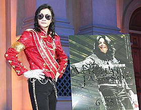キング・オブ・ポップの死から早1年「マイケル・ジャクソン キング・オブ・ポップの素顔」