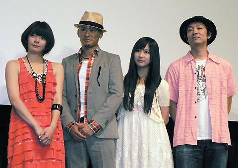 AKB48の小野恵令奈、小悪魔パワーで高岡蒼甫をメロメロに?