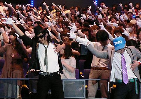 マイケルさん命日イベントにファン200人結集!「ありがとう」と絶叫
