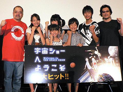 ベルリン映画祭にも出品 国内外から注目の舛成孝二監督初劇場作が公開